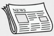 MANIFESTAZIONE DI INTERESSE PER RICHIESTE  IN COMODATO D'USO  LIBRI E SUPPORTI/DISPOSITIVI PER USO DIDATTICO